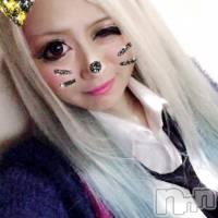 新潟駅前ガールズバーカフェ&バー こもれび(カフェアンドバーコモレビ) もるの1月25日写メブログ「こかげ」