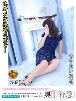 れい(40) 身長163cm、スリーサイズB88(C).W59.H83。長野デリヘル 30分1800円 奥様特急長野店 日本最安在籍。
