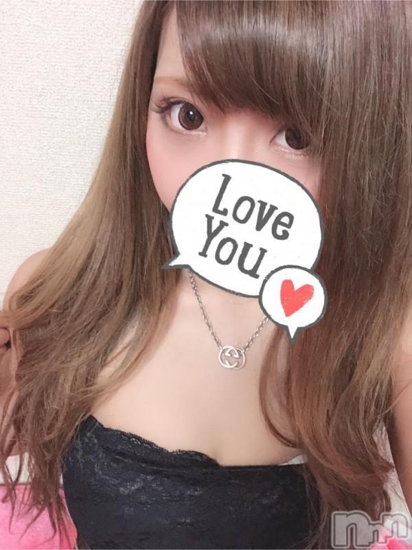 上田デリヘルBLENDA GIRLS(ブレンダガールズ) あきな☆レア出勤(20)の2018年12月7日写メブログ「優しく、、、、、」