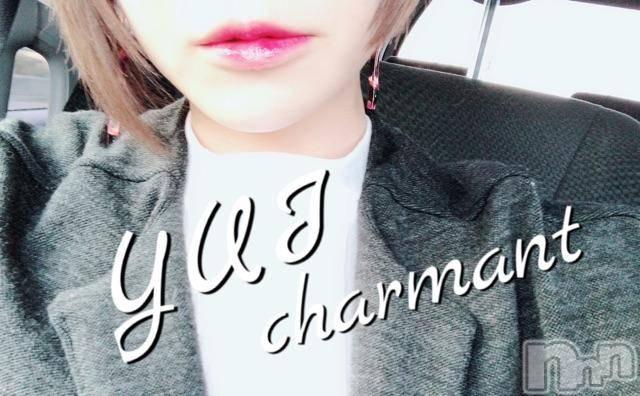 新潟デリヘルCharmant(シャルマン) ゆい(21)の3月25日写メブログ「分かりにくい」