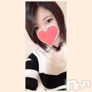 新潟デリヘルMinx(ミンクス) 千夏(22)の2月16日写メブログ「最近の♪」