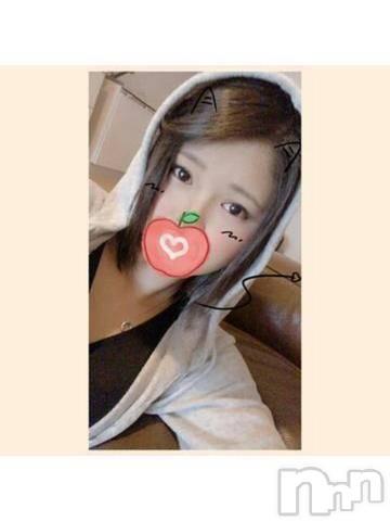 新潟デリヘルMinx(ミンクス) 千夏(22)の2月20日写メブログ「お礼♪」