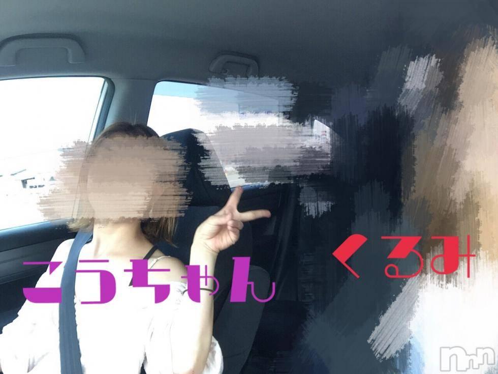 柏崎デリヘルデリヘル柏崎(デリヘルカシワザキ) くるみ(21)の8月6日写メブログ「3P行けます☆」