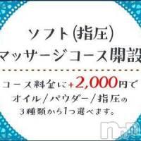 松本ぽっちゃり ぽっちゃり 癒し姫(ポッチャリ イヤシヒメ)の8月12日お店速報「たっぷり濃厚に・・気分転換いたしましょう!」