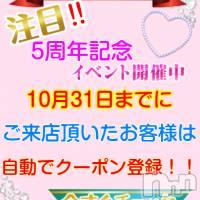 松本ぽっちゃり ぽっちゃり 癒し姫(ポッチャリ イヤシヒメ)の10月25日お店速報「たっぷり濃厚に・・気分転換いたしましょう!」
