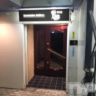 古町その他業種 パブ遊歩(パブユウホ)の店舗イメージ枚目