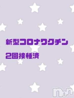 松本ぽっちゃり ぽっちゃり 癒し姫(ポッチャリ イヤシヒメ) 艶麗☆すみれ姫(38)の8月19日写メブログ「接種済」