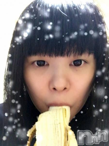 新潟デリヘル激安!奥様特急  新潟最安!(オクサマトッキュウ) のん(31)の2018年2月15日写メブログ「眠い!」