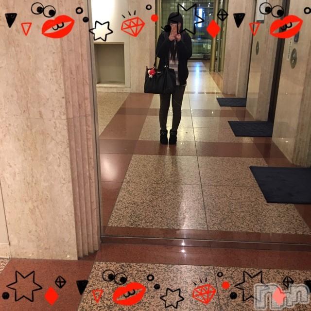 新潟デリヘル激安!奥様特急  新潟最安!(オクサマトッキュウ) のん(31)の2019年4月17日写メブログ「さっき帰宅ー」