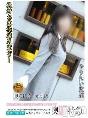 かずは(36) 身長149cm、スリーサイズB94(F).W58.H90。 30分1800円 奥様特急長野店 日本最安在籍。