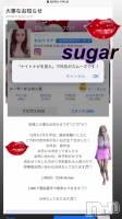 上越全域コンパニオンクラブ Sugar(シュガー) ちなつ ママの11月5日動画「※速報」