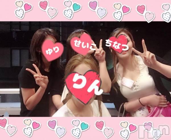 上越全域コンパニオンクラブSugar(シュガー) の2018年7月7日写メブログ「2回戦高田♪」