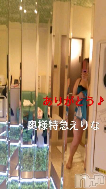 新潟デリヘル激安!奥様特急  新潟最安!(オクサマトッキュウ) えりな(40)の2019年7月14日写メブログ「お礼第1ホテルのお客様」
