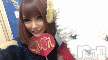 新潟駅前キャバクラCLUB ALBATROSS(アルバトロス) 柊 椿咲の11月28日写メブログ「パイパン嬢♡」