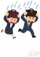 長野スナックPANDA(パンダ) 亜希の10月12日写メブログ「台風接近のため(・・;)」