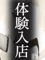 上田人妻デリヘル人妻華道 上田店(ヒトヅマハナミチウエダテン)の11月15日お店速報「11月15日(金)お店速報」
