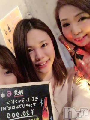 長野ガールズバーCAFE & BAR ハピネス(カフェ アンド バー ハピネス) りおんの2月23日写メブログ「2Fに数量限定がきたよ!」