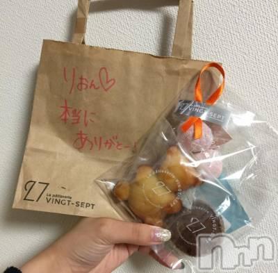 長野ガールズバーCAFE & BAR ハピネス(カフェ アンド バー ハピネス) りおんの10月25日写メブログ「ゆきthankyou♡」