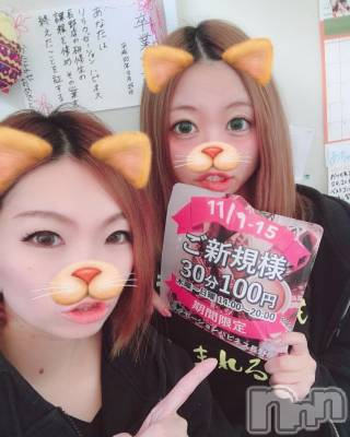 長野ガールズバーCAFE & BAR ハピネス(カフェ アンド バー ハピネス) りおんの11月2日写メブログ「健康的な生活。」