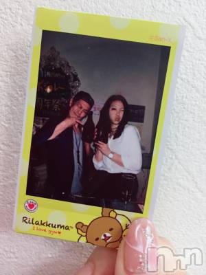 長野ガールズバーCAFE & BAR ハピネス(カフェ アンド バー ハピネス) りおんの11月17日写メブログ「本当に感謝です♡」