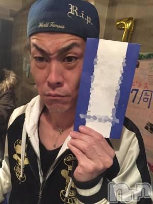 長野ガールズバーCAFE & BAR ハピネス(カフェ アンド バー ハピネス) りおんの12月5日写メブログ「旅立っていった…。」