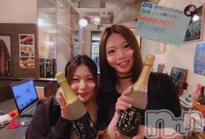 長野ガールズバーCAFE & BAR ハピネス(カフェ アンド バー ハピネス) りおんの12月7日写メブログ「限定ー♡」