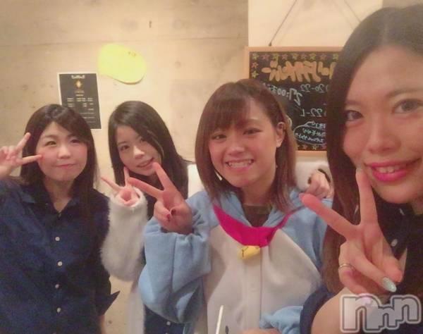 長野ガールズバーCAFE & BAR ハピネス(カフェ アンド バー ハピネス) の2018年3月28日写メブログ「お久しぶりです☺︎」