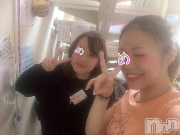 長野ガールズバーCAFE & BAR ハピネス(カフェ アンド バー ハピネス) りおんの9月8日写メブログ「雨降りだー!!!」