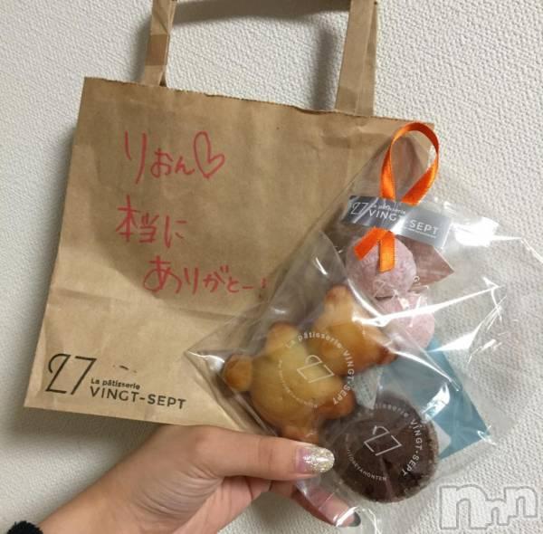 長野ガールズバーCAFE & BAR ハピネス(カフェ アンド バー ハピネス) ゆきの10月25日写メブログ「ゆきthankyou♡」