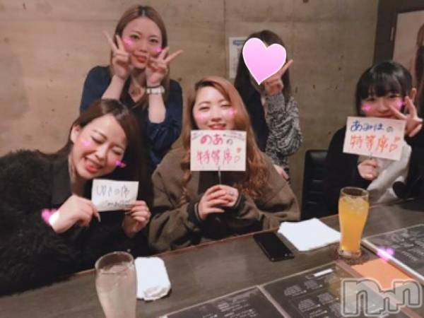 長野ガールズバーCAFE & BAR ハピネス(カフェ アンド バー ハピネス) りおんの11月5日写メブログ「不思議な感じ!」
