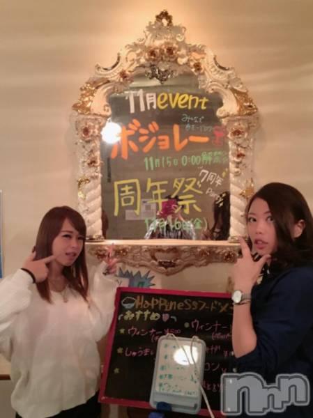 長野ガールズバーCAFE & BAR ハピネス(カフェ アンド バー ハピネス) りおんの11月9日写メブログ「周年祭のお知らせ☺︎」