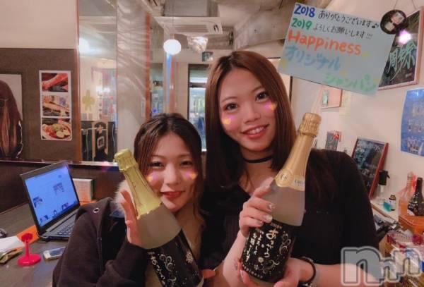 長野ガールズバーCAFE & BAR ハピネス(カフェ アンド バー ハピネス) よしたにの12月7日写メブログ「限定ー♡」
