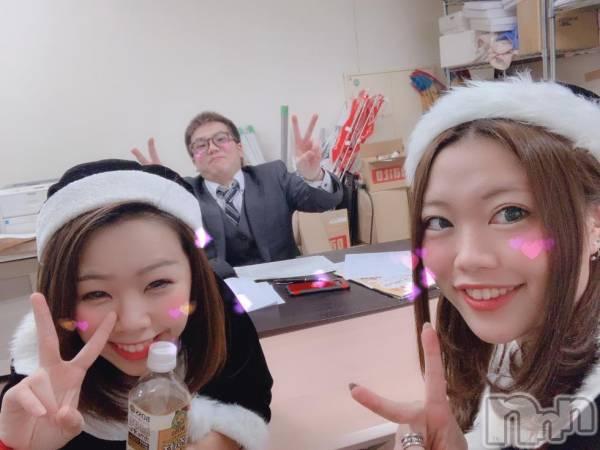 長野ガールズバーCAFE & BAR ハピネス(カフェ アンド バー ハピネス) りおんの12月17日写メブログ「クーリスマスが今年もーやってくるー♩」