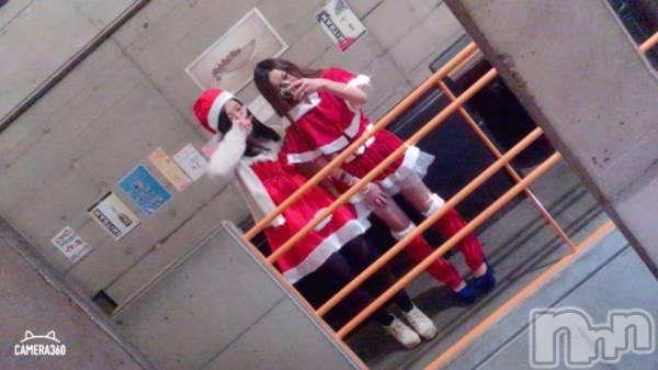 長野ガールズバーCAFE & BAR ハピネス(カフェ アンド バー ハピネス) りおんの12月20日写メブログ「懐かしい。笑」