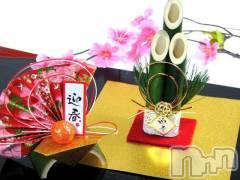 新発田キャバクラclub Rose(クラブ ロゼ)の1月1日お店速報「あけましておめでとうございます!」