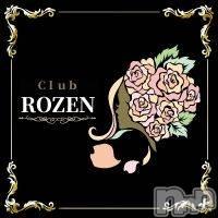 新発田市キャバクラ club ROZEN(クラブ ローゼン)の店舗イメージ枚目