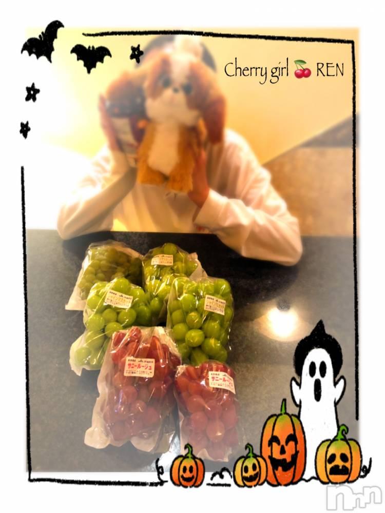松本デリヘルCherry Girl(チェリーガール) 元読モ☆れん(24)の10月14日写メブログ「おれい✧︎」