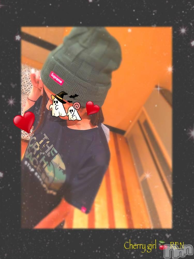 松本デリヘルCherry Girl(チェリーガール) 元読モ☆れん(24)の10月15日写メブログ「おれい.☆.。.:*・°」