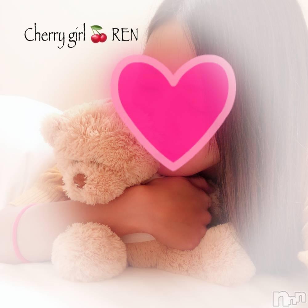 松本デリヘルCherry Girl(チェリーガール) 元読モ☆れん(24)の11月9日写メブログ「ぐっもーにん☀︎」