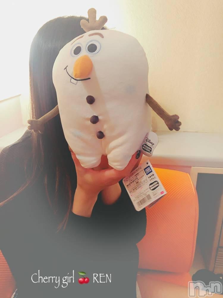 松本デリヘルCherry Girl(チェリーガール) 元読モ☆れん(24)の11月11日写メブログ「おれい☆*。」