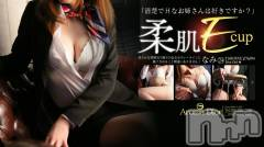 新潟メンズエステAroma Dior(アロマディオール)の11月14日お店速報「現役モデル美女 「新人 なみ(24) 」スタイル抜群胸Eカップ!」