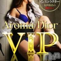 新潟エステ派遣 Aroma Dior(アロマディオール)の6月22日お店速報「人気爆発★えろかわ美女「りおん」さん大人気出勤★リピート率NO.1」