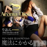 新潟メンズエステ Aroma Dior(アロマディオール)の8月5日お店速報「一気に6名入店!出勤調整中です★緊急告知!!赤字経営やってみます!」