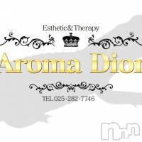 新潟メンズエステ Aroma Dior(アロマディオール)の8月6日お店速報「一気に6名入店!出勤調整中です★緊急告知!!赤字経営やってみます!」