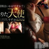 新潟メンズエステ Aroma Dior(アロマディオール)の10月7日お店速報「可愛いすぎて思わず独り占めしたくなります★新人 りず(20)」