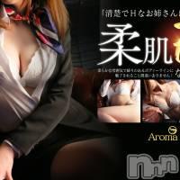 新潟メンズエステ Aroma Dior(アロマディオール)の5月17日お店速報「究極のルックスモデル美女 「なみさん(24) 」スタイル抜群胸Eカップ!」