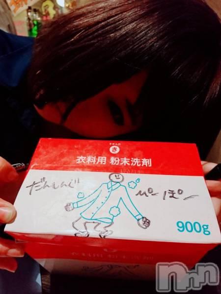 長野ガールズバーCAFE & BAR ハピネス(カフェ アンド バー ハピネス) じゅんの2月8日写メブログ「だんしんぐぴーぽー」