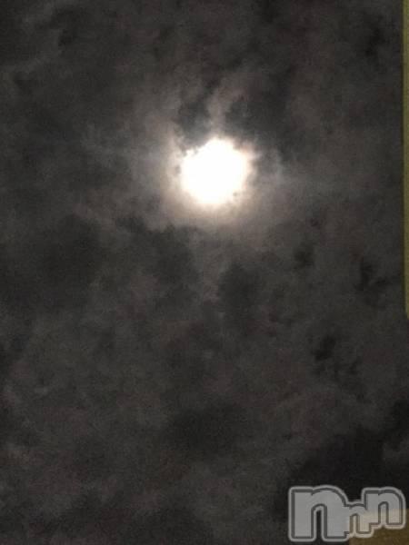 古町ホスト・ボーイズバーA151(エーイチゴ−イチ) 内山佑也の11月15日写メブログ「スーパームーン!」