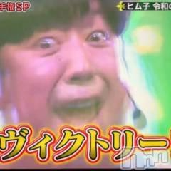 古町飲食店・ショットバー(バーエース)のお店速報「90分1,000円飲み放題です!!」