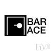 古町飲食店・ショットバー BAR ACE(バーエース)の9月24日お店速報「新型コロナウイルス 発生に伴うスタッフのマスク着用のお知らせ」